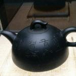 Han Meilin in Venice - teapots