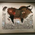 Han Meilin in Venice - bull