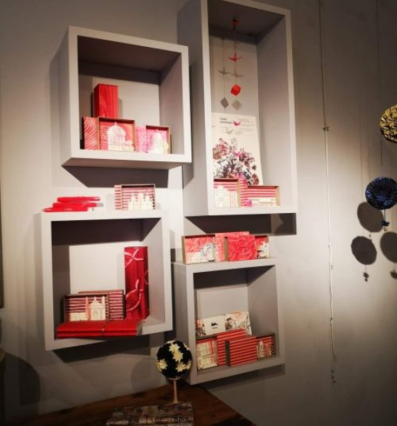 Arts & Crafts in Venice: Paperoowl, paper jewellery
